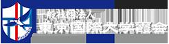 一般社団人「東京国際大学霞会」 Logo